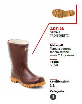 STIVALE TRONCHETTO MARRONE CON CARRO ARMATO TG 43